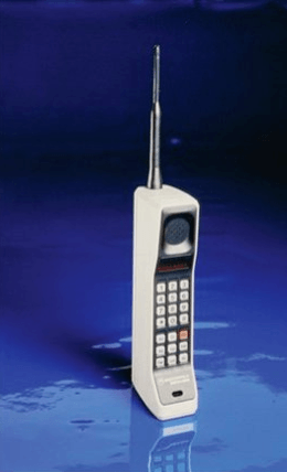 https://www.troolsocial.com/wp-content/uploads/2018/03/1985-era-mobile-phone